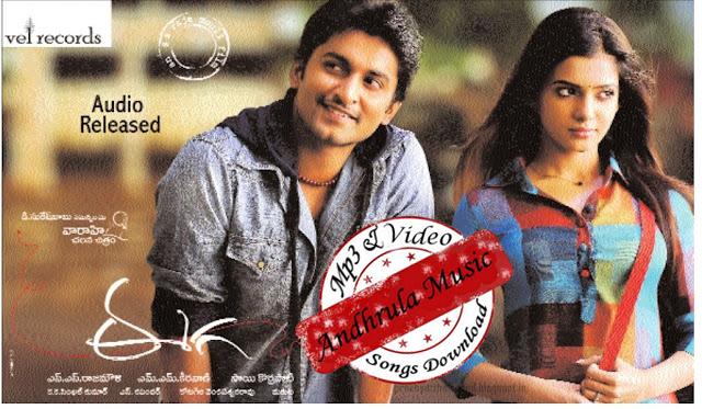 Ddr 2012 Telugu